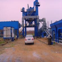 QLB-1000 & 80t Asphalt Mixing Plant