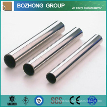 AISI 904L Seamless Stainless Steel Pipe