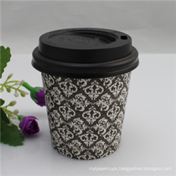 Logo Printed Cheap Disposable Hot Coffee Paper Cups