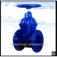 TONGLI stainless elastic seat seal valve