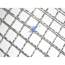 Stainess Steel Sqaure Wire Mesh (factory)