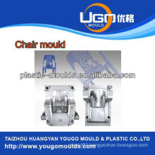 restaurant chair mold maker, household chair mold manufacture, multi-use mould for plastic chair