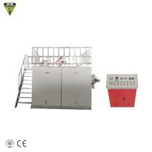 fruit powder cryogenic frozen food grinding pulverizer mill grinder