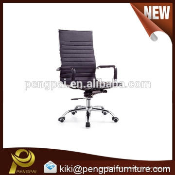 PU leather computer chair