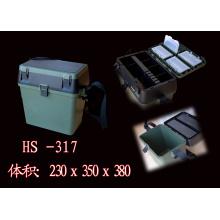 Fishing Tackle Box 317