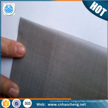 Military industry Titanium wire mesh/titanium wire cloth