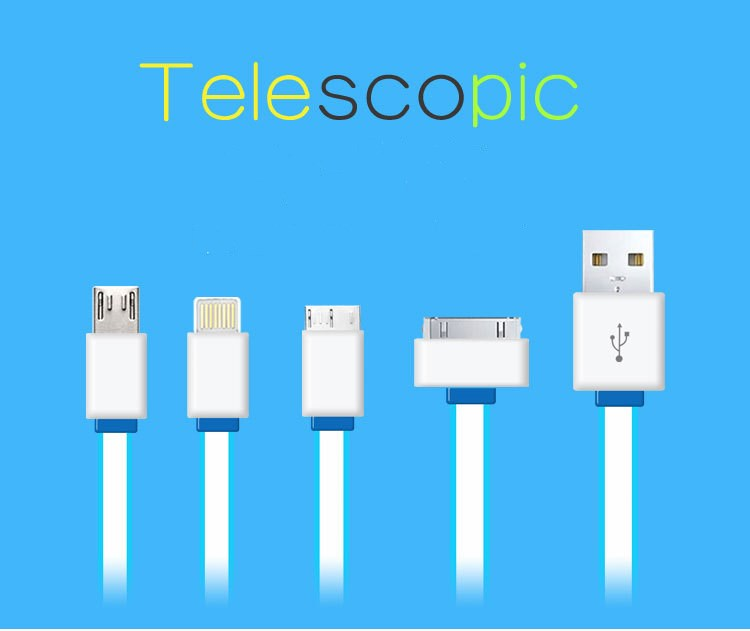 4 IN 1 USB CABLE