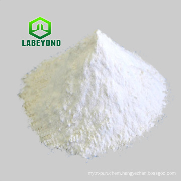 GMP Manufacturer coated Ascorbic Acid Vitamin C, CAS:50-81-7
