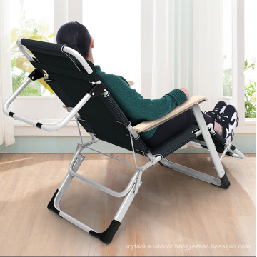 Popular outdoor camping chair easy folding lounge chair