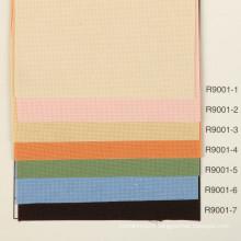 Plain Roller Blind Fabric