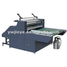 SRFM series semi automatic water base laminating machine