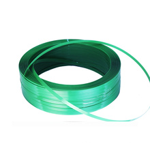 PET/ PP strap roll price plastic banding packing roll Embossed high tension green packing belt