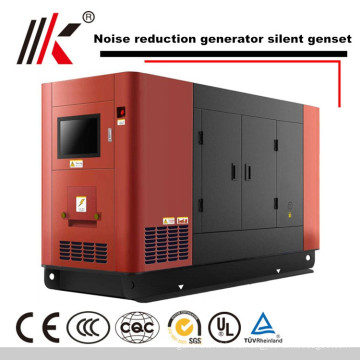 280KW SOUNDPROOF GENERATOR SET WITH CUMMINS NTA855-G2A DIESEL ENGINE 350KVA SILENT GENSET