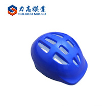 Environment Protected Safe Product Helmet Mould For Sale Plastic Injection Molding