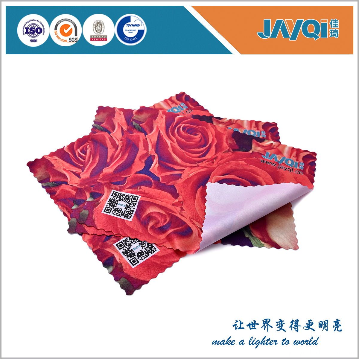 Soft Optical Eyeglasses Cleaning Cloth