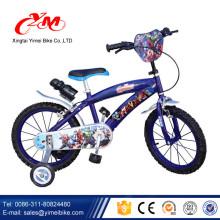 Китай alibaba ребенка мальчиков велосипеды на продажу/сделано в Китае классные детские велосипеды 12 дюймов/оптовые спортивные детские велосипеды мальчиков