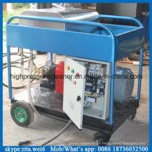 Barco casco pintura limpeza máquina fabricante elétrico lavadora de alta pressão