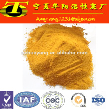 Poly aluminium pac flocculating agent for drinking water treatment