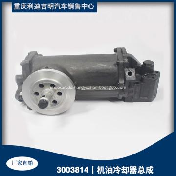 Generator Marine Diesel Motor NT855 Ölkühler 3003814