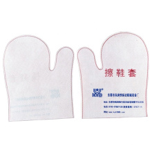 High Quality Clean Shoe Cover Making Embroidery Machine
