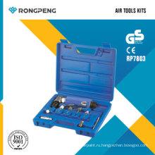 Наборы инструментов RP7803 Rongpeng воздуха