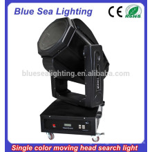 4/5/7/10KW one color moving head search light