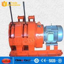 Использование шахтных ворот шахты сгребалки горизонтальное подъемное оборудование