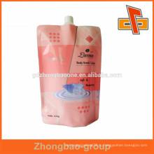Пластиковый ламинированный три слоя пластиковый пакет для ухода за кожей
