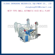 MCTP mini rice mill plant price