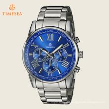 Men′s Silver-Tone Quartz Watch 72507