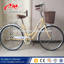 Qualitätsstadtfahrrad 26 Zoll Komfort Fahrrad / Stadtfahrrad mit CER / Billige Stadtsternfahrrad passend für die städtischen Damen