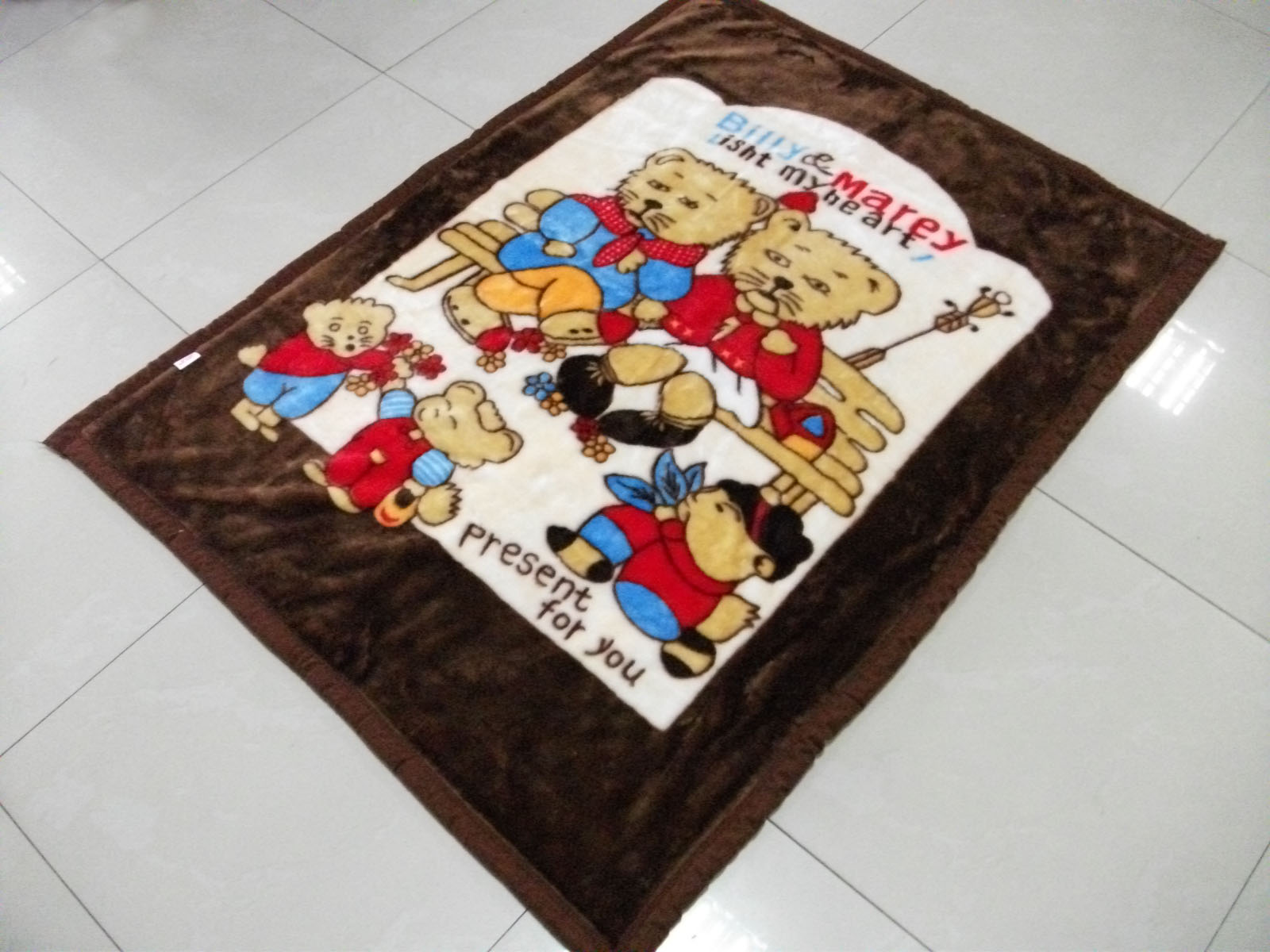 Cheapest baby blanket