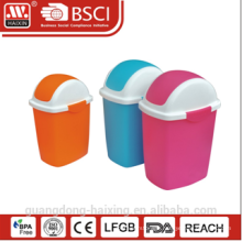HaiXing Colorful Waste Basket