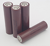 high lumen flashlight battery LG 18650 Battery HG2