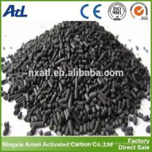 charbon actif cylindrique à base de bois pour l'enlèvement N2