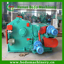 China best supplier firewood processing machine for sale with CE supplier 008613253417552