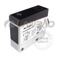 Lanbao Aufzugs-Industrie Diffuse Reflection Optoelektronischer Sensor (PTL)