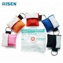 Брелок для ключей Mini ResCue CPR Mask Face Shield