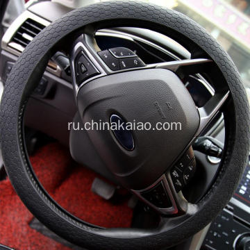 Anti-slip Silicone Steering Wheel Cover