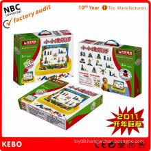 Kids Station Toys