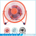 2015 The Most Favorable Mini Fan