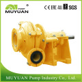 Thickner Overflow High Chrome Mining Sludge Sewage Pump