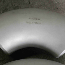 Stainless Steel Sanitary Elbow For Joint Fittings