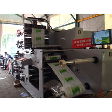 Flexographic Printing Machine 120m/Min 650