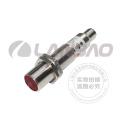 Alloy Background Suppression Photoelectric Sensors (PR18-E2 DC4)