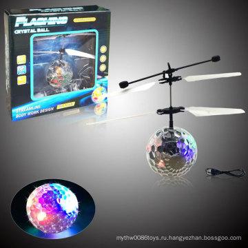 Летающий флэш-мяч Кристалл небесных тела Роман электрические индуктивные игрушки