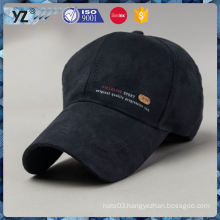 Factory Popular fine quality promotional custom baseball cap from China