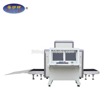 Безопасности рентгеновского рук сумку сканер-JH8065