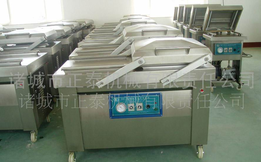 Dried Fruits Series Vacuum Packing Machines