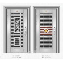 Puertas dobles de metal exterior.